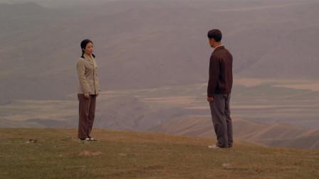 终于重逢的林凡清和许静芝,在大草原一边走一边展望未来