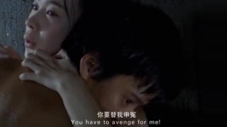 霍思燕激情热吻戏 《迷城》演绎悲惨发廊妹生活