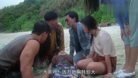 影视僵尸福星仔粤语版,叶子楣被水呛得晕了过去,大伙正对她急救
