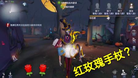 第五人格:红玫瑰手杖再现江湖,配上顶级时装金纹大触!侦探:帅