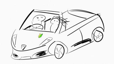 【冷水】富二代留学生在日本购 豪车炫富,赚一辈子钱都买不起的车是什么样子?