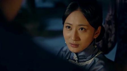 二泉让仆人配合她救王三春,哪想仆人反咬她一口!
