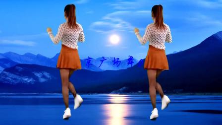 最新网红舞《爱情醉醉醉》动感32步背面跳 简单好学