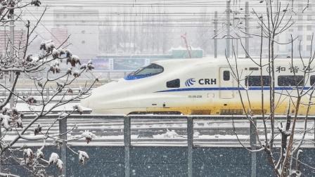 《靓丽晋铁》CRH2A担当D5368次(太原南-大同南)通过太原站