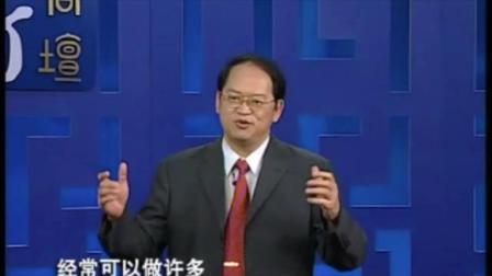 傅佩荣:古代骂读书人的八个字,原来和历史上这么著名的人有关!