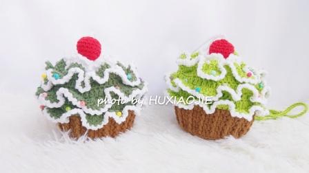 户小姐手编 第197集 钩针纸杯蛋糕包圣诞树蛋糕包教程