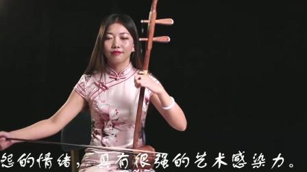 时隔30年,美女二胡老师奏响87版《红楼梦》经典插曲《枉凝眉》,值得收藏!