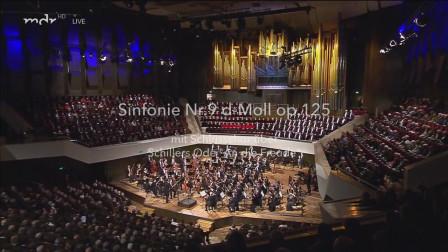 贝多芬《第九交响曲》莱比锡布商大厦-丹尼尔·嘉蒂