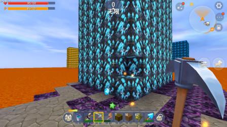 迷你世界:岩浆生存,开采钻石矿山,一会的功夫就挖了一组钻石