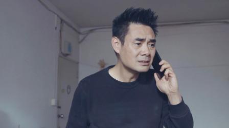 陈翔六点半:女友有危险,他问遍朋友才知自己一万块都借不到!