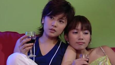 第100个新娘:酒鬼闺蜜来访,俩女孩边喝边聊,谈论着自己的爱情
