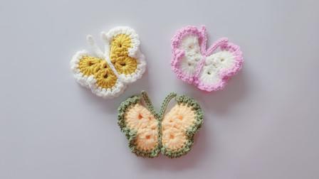 钩针编织 一款非常可爱的蝴蝶 翩翩起舞的百搭装饰物