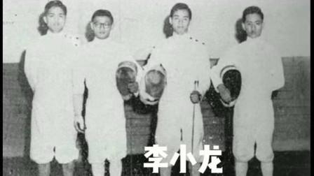 反恐部队退役队员 讲解李小龙截拳道中的击剑技术