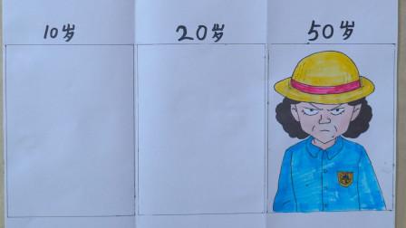 用1幅漫画展示,《刺客伍六七》江主任10到50岁颜值,20岁太漂亮