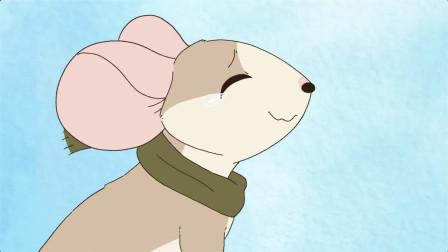 一只小老鼠的飞天梦,真的要被萌化了,暖心动画《借你我的翅膀》