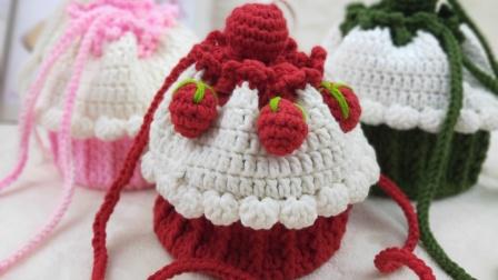 一安生活馆diy手工编织纸杯草莓蛋糕包材料包 毛线钩针束口包教程