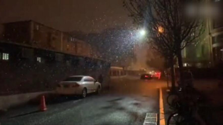 北京2020年的第一场雪 北京又要变北平了