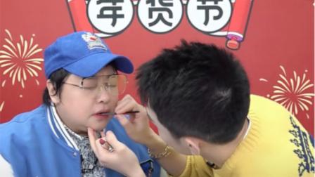 李佳琦为韩红涂裸色 口红,异常合适,化妆师说走咱就走