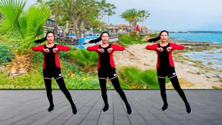 简单的动作,减肥又健身,跳完后一身舒服,每天早晚跳一遍
