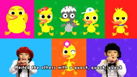 乔治律动儿歌:Six Little Ducks 小朋友们来一起欢唱儿歌吧