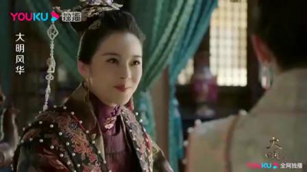 大明风华:这个贵妃真是无语,妹妹得宠自己却十分开心!