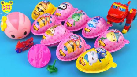 萌鸡小队奇趣蛋分享!帮帮龙韦斯发现巴克队长玩具蛋