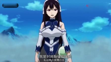 妖尾:十二盾战妃:我的魔法能静止时间,乌鲁蒂亚:我也是呢!
