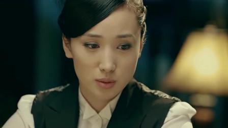 立姗:你这巷子死过人,树敏:凶手有点像你!