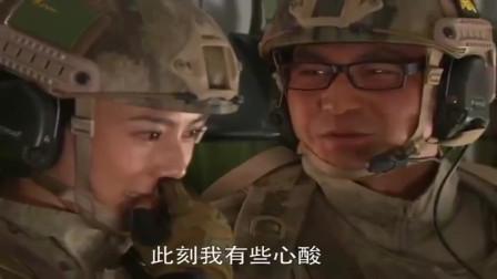 火凤凰:林国良在飞机上秀恩爱,战友嚷嚷着要换飞机