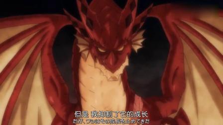 妖精的尾巴:纳兹体内有两个种子,龙之种与恶魔之种,即将融合!
