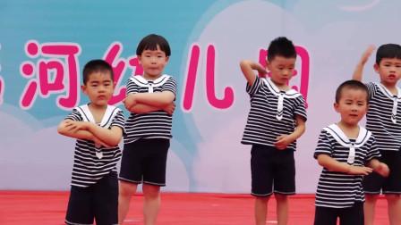 幼儿园欢庆六一儿童节舞蹈《我有一个好妈妈》
