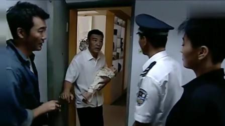 警中英雄:副局在家抱孙子,谁料局长突然驾到,这下可尴尬了