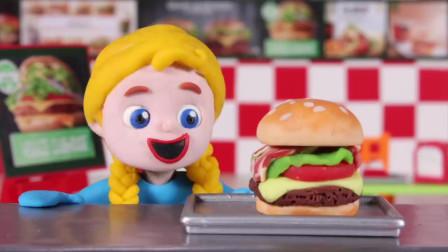 幼儿教育动画:小朋友来到店里买汉堡包,做的太慢了,都等困了