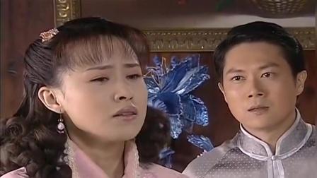 媳妇的眼泪:为了负心汉,锦凤背叛了所有人,这值得嘛