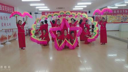 好心情蓝蓝广场舞原创团队版扇子舞十六人变队形【中华炫起来】附慢动作