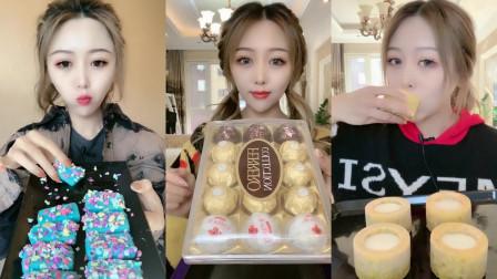小姐姐直播吃各种口味的蛋糕,每个甜品都有一个故事,不品尝怎么知道呢!