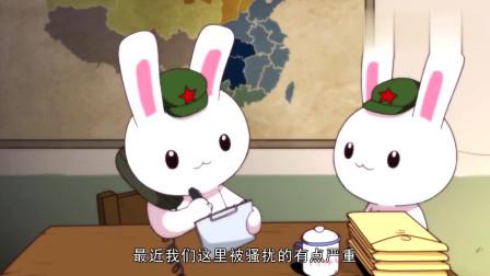 那年那兔那些事:河马受伤后给兔子打电话,想要一个装甲火车头