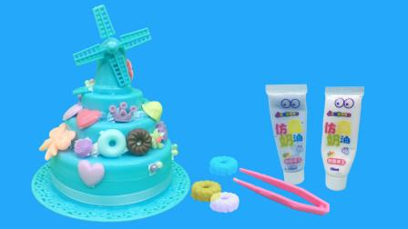 墨墨和诺诺的玩具 一起来用仿真奶油制作风车蛋糕吧,步骤很简单哦