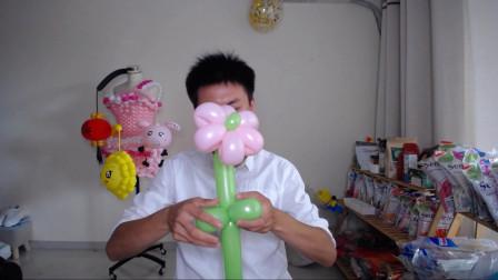 六瓣花长条魔术街卖创意小造型气球编织入门基础简单教程教学