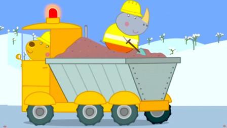 小猪佩奇 公牛先生的渣土车 工程车简笔画