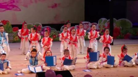 六一儿童节 幼儿园舞蹈《我学弟子规》