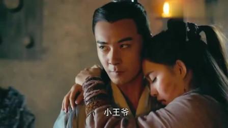 射雕英雄传:穆念慈遭人虐待,陈星旭霸气护妻,那一刻太帅了