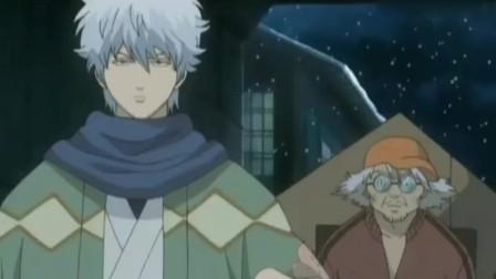 银魂:银桑把圣诞老人打扮成江洋大盗