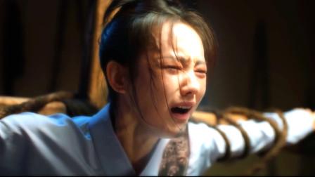 《鹤唳华亭》:阿宝亲测七大宫廷酷刑,揭秘受虐指数!
