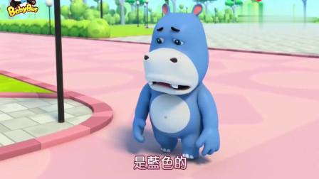 宝宝巴士:壮壮踩到香蕉皮,把冰淇淋掉到地上了,好难过呀!