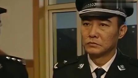 警中警2:局长带人突袭看守所,竟发现在押囚犯有手机,这下有好戏了