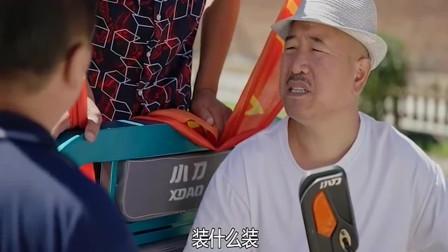 乡村爱情:刘能说广坤,如果倒退10年,赵四一人就能把你摆平