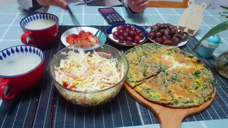 有个勤快又爱做饭的老婆真好,早餐天天都这么丰盛,幸福的味道!