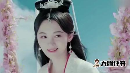 鞠婧祎最新MV《青城山下白素贞》, 声音甜美, 情感真挚,太感人了