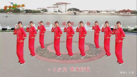 梦中的流星广场舞《摇摆哥》   舞蹈:小荣